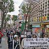 「日の丸・君が代」の強制をはね返す2.18神奈川集会とデモ
