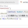 【TypeScript】拡張メソッドの実装(基本型・staticメソッド)