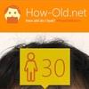 今日の顔年齢測定 175日目