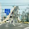 ベタ踏み坂(江島大橋)。