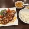 【横浜中華街でベジタリアンメニューのある台湾料理店】週替わりランチメニューが安い!好記園へ行ってみました《追記》