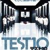TEST10 テスト10