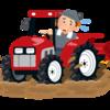 7つの習慣|「ある農夫の1日」の話を考査してみて、わかったこと
