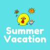 夏休みが終わって2学期がスタート!夏休みの振り返り