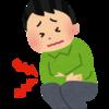 肝臓が痛む原因とは?肝臓とその周辺に起こりえる症状と病名を記載!