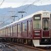 阪急京都線のヘッドマーク付きを撮る。