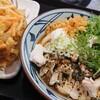 丸亀製麺で☀️夏限定うどんを食べてきました🎵