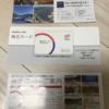 オリックス(8591)より株主カードが届きました