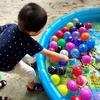 3歳11ヶ月の息子、発熱で保育園より呼び出し『子育て支援求人』で職探ししてよかった