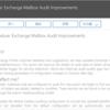 Office365 Exchange Onlineにおける監査記録の内容が更新されたようです。