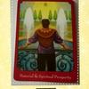 今日のカード*物心両面の豊かさ