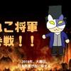 【猫好きの休日がつぶれるスマホゲー】猫好きソロ会社員の、にゃんこ大戦争(スマホ版)レビュー