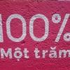 生タピオカ専門店 Mot tram 大名店 (モッチャム)