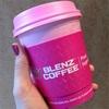 バンクーバーが生んだコーヒーチェーン店「BLENZ COFFEE」に行こう!