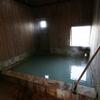 【別府市】明礬温泉 奥みょうばん山荘~山の上の秘湯!温泉通に根強い人気がある温泉施設!