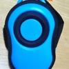 小学生におすすめの防犯ブザーは誤作動がおきにくいボタン式!(手首につけて水のレジャーOKの完全防水・電池残量お知らせタイプなど)
