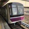 大阪メトロ谷町線の東梅田駅のホームの一部の階段が閉鎖に!