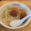【東京餃子食堂】担々麺にはやっぱりコレでしょ