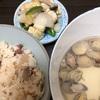 たこめしとあさりのすまし汁と中華風炒め物