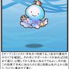 【カード紹介】ふわふわジェリー