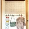 我が家の壁面収納【洗面所】DIY