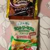 不二家:カントリーマアム(ロイヤル発酵バター・ロイヤル国産ふじりんご・チョコレートほろにがココア・じぶん想いフルーツ)/ルック生仕立てガナッシュダークカカオ
