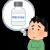 【エッセイ#3】コロナワクチン(モデルナ)を打ちました。