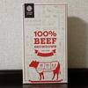 肉をドラフトしてセットコレクション『100% BEEF SHOWDOWN』の感想