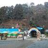 浜北(静岡県)