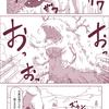 然る放浪者の夜話 #9 無知(4)