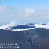 【噴火】新燃岳から溶岩流出!火砕流に警戒必要