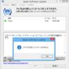 iTunes 12.9.6 & iOS 12.4