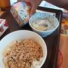 【すき家】今なら牛丼しじみ汁たまごセットがお得!すきすきセットはまたクレヨンしんちゃん(^_-)-☆