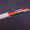 東京メトロの色鉛筆