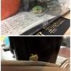 frogの大きさの違い( ^ω^ )