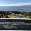 南信州の約半分が一望できる「福島てっぺん公園」の見晴らしがサイコーでした!