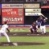 野球はホームラン【2020/7/18 VS西武】
