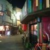 【中野】『肉山』プロデュースの餃子屋さん、『中野餃子やまよし』