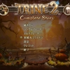 Trine 2: Complete Storyの本編をクリア
