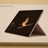 【Surface Go】Surface 3から移行すべく発売日にゲット。開封レビュー