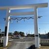 太陽の道⑴伊勢久留麻神社とイザナギ大神の道