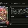 【雑談枠】DBN追加カード考察①