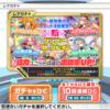 【クラフィ】経過報告・13