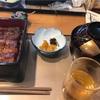 関西風 鰻 愛川😘