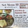 【オススメ5店】栃木県その他(栃木)にあるインドカレーが人気のお店