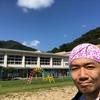 10月8日(日)〜9日(月・祝)の2日間 篠山市の大芋小学校で廃校キャンプを開催します!