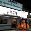 青春18きっぷの旅2012新宿〜札幌の巻2