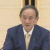 2021.7.8 東京に4回目の緊急事態宣言 政府決定 沖縄は延長 8月22日まで