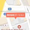 angular-google-mapsとカスタムオーバーレイでDOMをマーカーっぽく使う