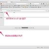 JAX-RS のリファレンス実装 Jersey のフィルタを使う方法